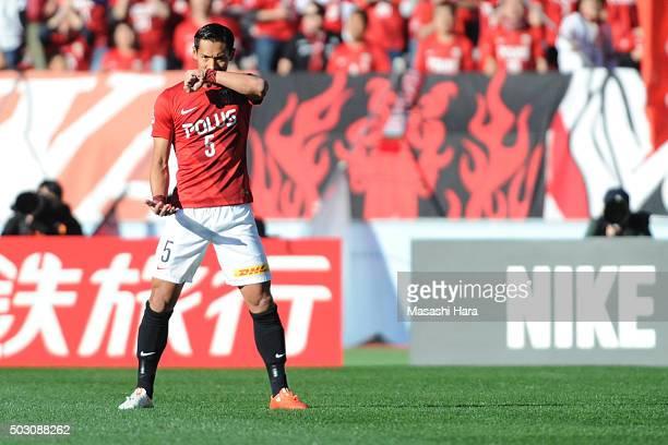 Tomoaki Makino of Urawa Red Diamonds looks on prior to the 95th Emperor's Cup final between Urawa Red Diamonds and Gamba Osaka at Ajinomoto Stadium...