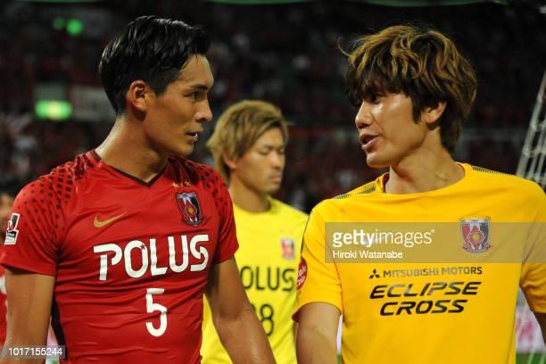 Tomoaki Makino#5 of Urawa Red Diamonds and Yosuke Kashiwagi#10 of Urawa Red Diamonds looks on after the JLeague J1 match between Urawa Red Diamonds...