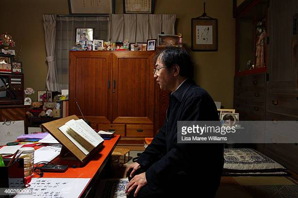 Tomoaki Yoshihira who has been training for 3 months attends a singing lesson with Geisha Yuko Asakusa at her home studio in the Asakusa District on...