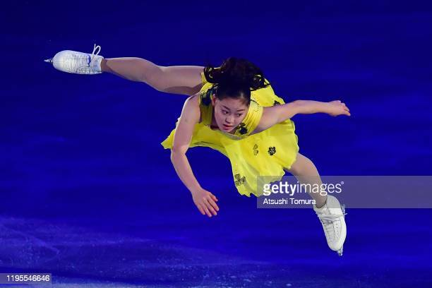 Tomoe Kawabata of Japan performs during the All Japan Medalist On Ice at the Yoyogi National Gymnasium on December 23 2019 in Tokyo Japan