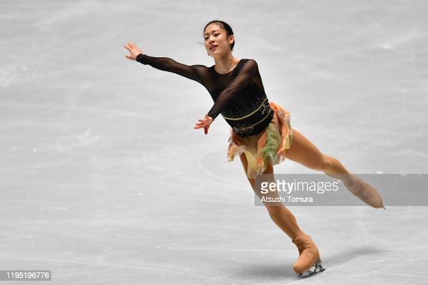 Tomoe Kawabata of Japan performs her routine in Ladies free skating during day three of the 88th All Japan Figure Skating Championships at the Yoyogi...