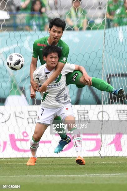 Tomohiro Taira of Tokyo Verdy and Koki Sugimori of Machida Zelvia compete for the ball during the J.League J2 match between Tokyo Verdy and Machida...