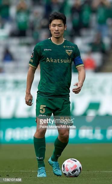 Tomohiro Taira of Tokyo Verdy in action during the J.League Meiji Yasuda J2 match between Tokyo Verdy and V-Varen Nagasaki at Ajinomoto Stadium on...