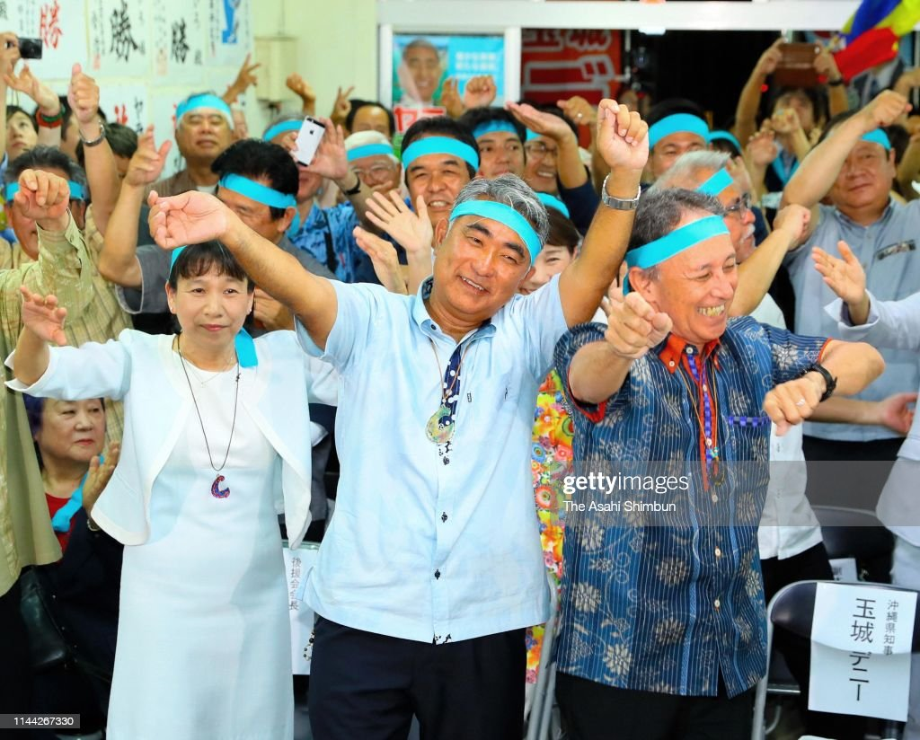 JPN: Opposition Candidate Wins Lower House By-Election In Okinawa