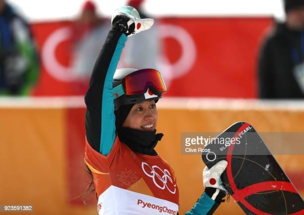 Tomoka Takeuchi of Japan celebrates during the Ladies' Snowboard Parallel Giant Slalom Quarterfinal on day fifteen of the PyeongChang 2018 Winter...