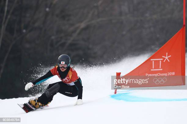 Tomoka Takeuchi of Japan competes during the Ladies' Parallel Giant Slalom Qualification Run on day fifteen of the PyeongChang 2018 Winter Olympic...