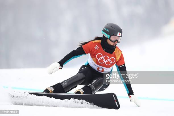 Tomoka Takeuchi of Japan competes during the Ladies' Parallel Giant Slalom Elimination Run on day fifteen of the PyeongChang 2018 Winter Olympic...