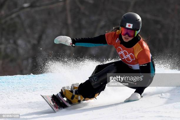 Tomoka Takeuchi of Japan competes during the Ladies' Snowboard Parallel Giant Slalom 1/8 Final on day fifteen of the PyeongChang 2018 Winter Olympic...