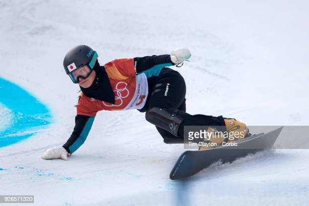 Tomoka Takeuchi of Japan in action during the Ladies' Snowboard Parallel Giant Slalom competition at Phoenix Snow Park on February 24 2018 in...