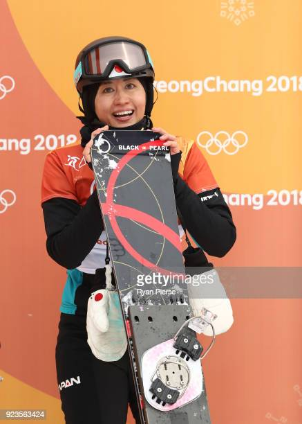 Tomoka Takeuchi of Japan reacts after her run during the Ladies' Parallel Giant Slalom Elimination Run on day fifteen of the PyeongChang 2018 Winter...