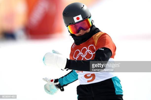 Tomoka Takeuchi of Japan reacts during the Ladies' Snowboard Parallel Giant Slalom Quarterfinal on day fifteen of the PyeongChang 2018 Winter Olympic...