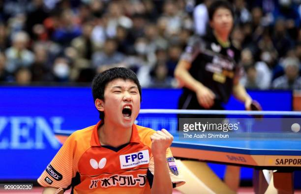 Tomokazu Harimoto celebrates a point in the Men's Singles final against Jun Mizutani during day seven of the All Japan Table Tennis Championships at...