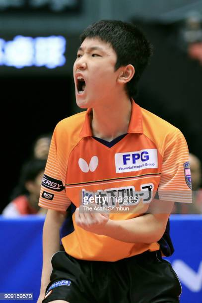 Tomokazu Harimoto celebrates a point in the Men's Singles semi final against Masataka Morizono during day seven of the All Japan Table Tennis...