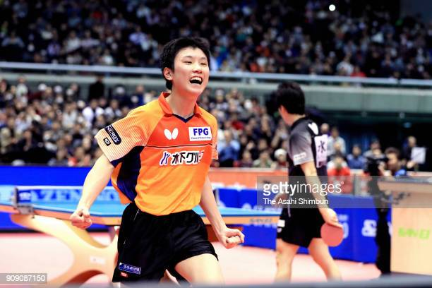 Tomokazu Harimoto celebrates winning against Jun Mizutani in the Men's Singles final during day seven of the All Japan Table Tennis Championships at...