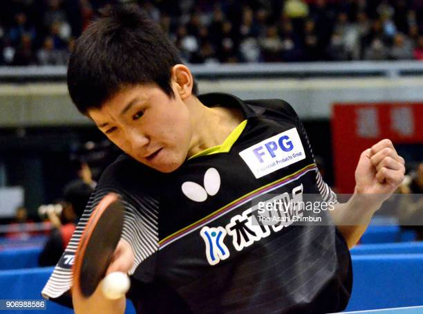 Tomokazu Harimoto competes in the Junior Men's final against Shodai Miyagawa during day four of the All Japan Table Tennis Championships at the Tokyo...