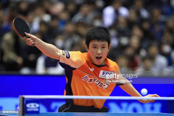 Tomokazu Harimoto competes in the Men's Singles final against Jun Mizutani during day seven of the All Japan Table Tennis Championships at the Tokyo...