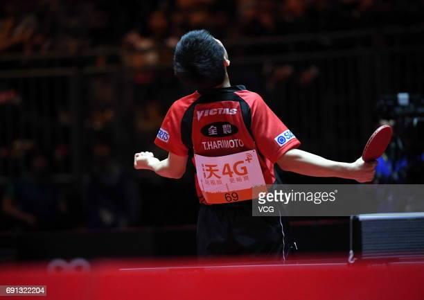 Tomokazu Harimoto of Japan celebrates during Men's Singles second round match against Jun Mizutani of Japan on day 4 of World Table Tennis...