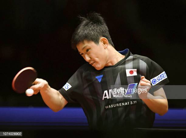 Tomokazu Harimoto of Japan competes against Brazil's Hugo Calderano in an ITTF World Tour Grand Finals semifinal match in Incehon South Korea on Dec...
