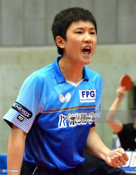 Tomokazu Harimoto reacts after a point in the Men's Singles 6th round during day five of the All Japan Table Tennis Championships at the Tokyo...