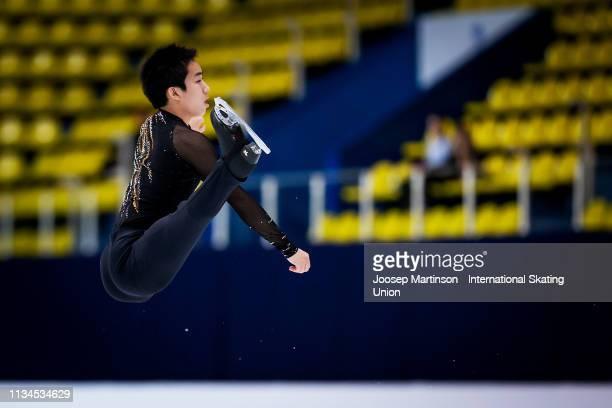 Tomoki Hiwatashi of the United States competes in the Junior Men's Free Skating during day 3 of the ISU World Junior Figure Skating Championships...