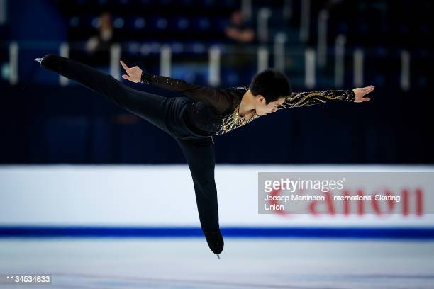 Tomoki Hiwatashi of the United States competes in the Junior Men's Free Skating during day 3 of the ISU World Junior Figure Skating Championships...