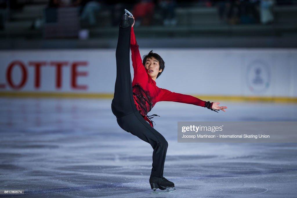 ISU Junior Grand Prix of Figure Skating - Bolzano : News Photo