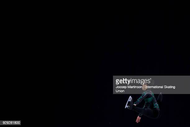 Tomoki Hiwatashi of the United States competes in the Junior Men's Short Program during the World Junior Figure Skating Championships at Arena Armeec...