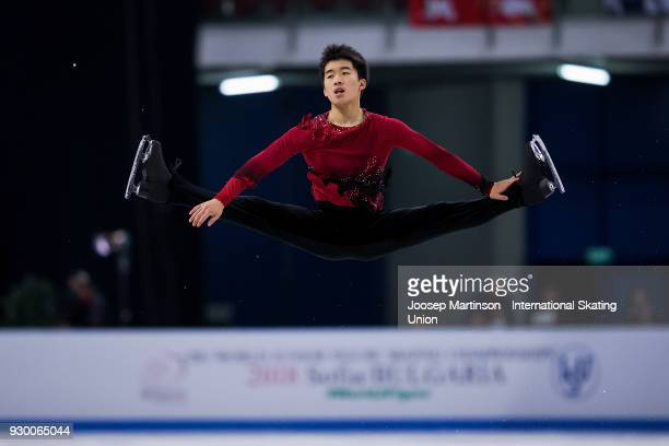 Tomoki Hiwatashi of the United States competes in the Junior Men's Free Skating during the World Junior Figure Skating Championships at Arena Armeec...