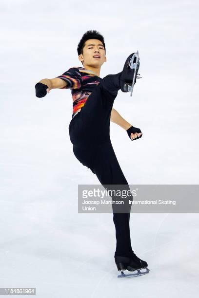 Tomoki Hiwatashi of the United States competes in the Men's Short Program during day 1 of the ISU Grand Prix of Figure Skating Internationaux de...