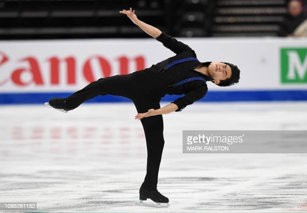 Tomoki Hiwatashi of the US competes in the Men's Short Program of the ISU Four Continents Figure Skating Championship at the Honda Center in Anaheim,...