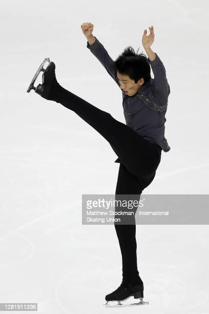 Tomoki Hiwatashi skates in the Men's Short Program during the ISU Grand Prix of Figure Skating at Orleans Arena October 23, 2020 in Las Vegas, Nevada.