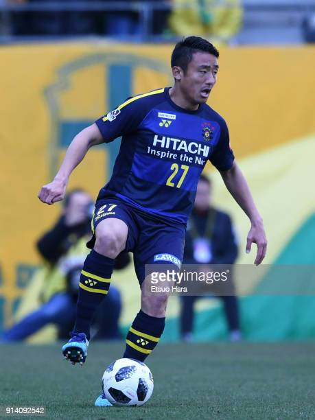 Tomoki Imai of Kashiwa Reysol in action during the preseason friendly match between JEF United Chiba and Kashiwa Reysol at Fukuda Denshi Arena on...