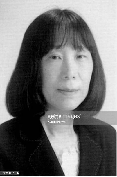 Tomoko Akane, seen in this undated file photo, was elected to serve as a judge at the International Criminal Court on Dec. 4, 2017. Akane will become...