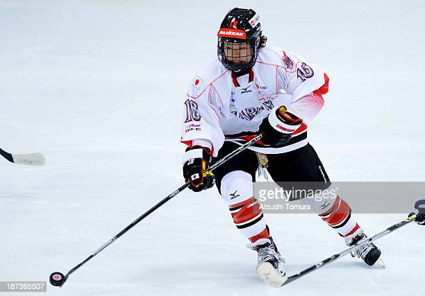 Tomoko Sakagami of Japan in action during the match between Japan and Slovakia during day two of the Ice Hockey Women's 5 Nations Tournament at the...