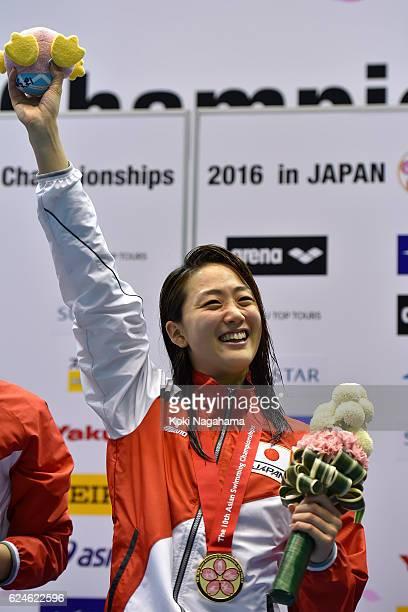 Tomomi Aoki of Japan celebrates in 4x100m Medley Relay final during the 10th Asian Swimming Championships 2016 at the Tokyo Tatsumi International...