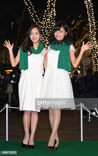 Tomomi Itano and Ruriko Kojima attend the Omotesando holiday illumination lighting ceremony on December 1 2015 in Tokyo Japan