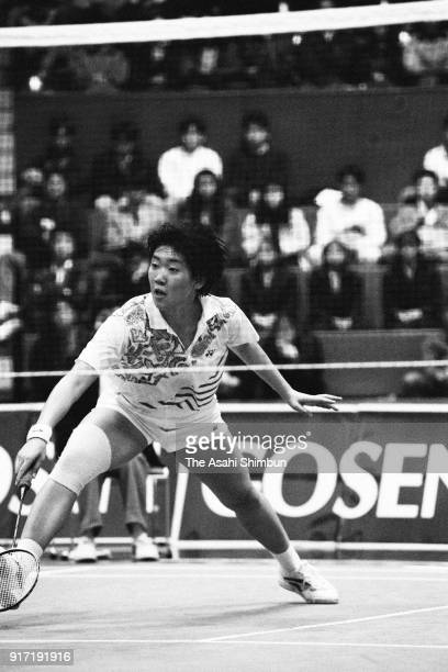 Tomomi Matsuo competes in the Women's Singles final during the All Japan Badminton Championships at Yoyogi National Gymnasium on December 15 1991 in...