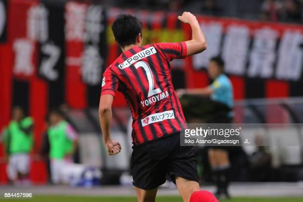 Tomonobu Yokoyama of Consadole Sapporo celebrates scoring his side's third goal during the JLeague J1 match between Consadole Sapporo and Sagan Tosu...