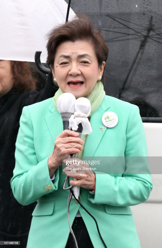 Tomorrow Party of Japan leader Yukiko Kada makes a street speech on December 4, 2012 in Tokyo, Japan. The general election capmaign officially began for December 16, with the election issues such as nuclear power energy, economy growth and Trans Pacific Partnership negotiations.