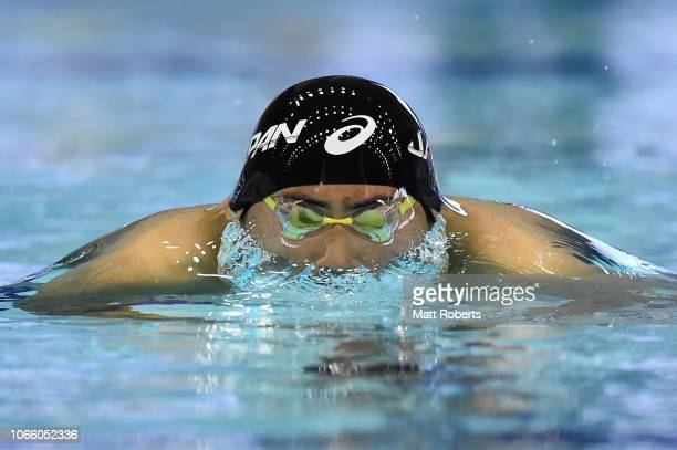 Tomoru Honda of Japan competes in the Men's 400m Individual Medley heats on day three of the FINA Swimming World Cup at Tokyo Tatsumi International...
