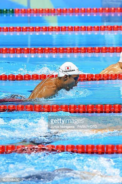 Tomotaro Nakamura of Japan competes in the Men's 100m Breaststroke SB7 Final on day 3 of the Rio 2016 Paralympic Games at Olympic Aquatics Stadium on...