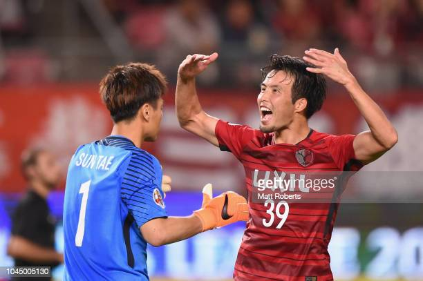 Tomoya Inukai of Kashima Antlers celebrates winning the AFC Champions League semi final first leg match between Kashima Antlers and Suwon Samsung...