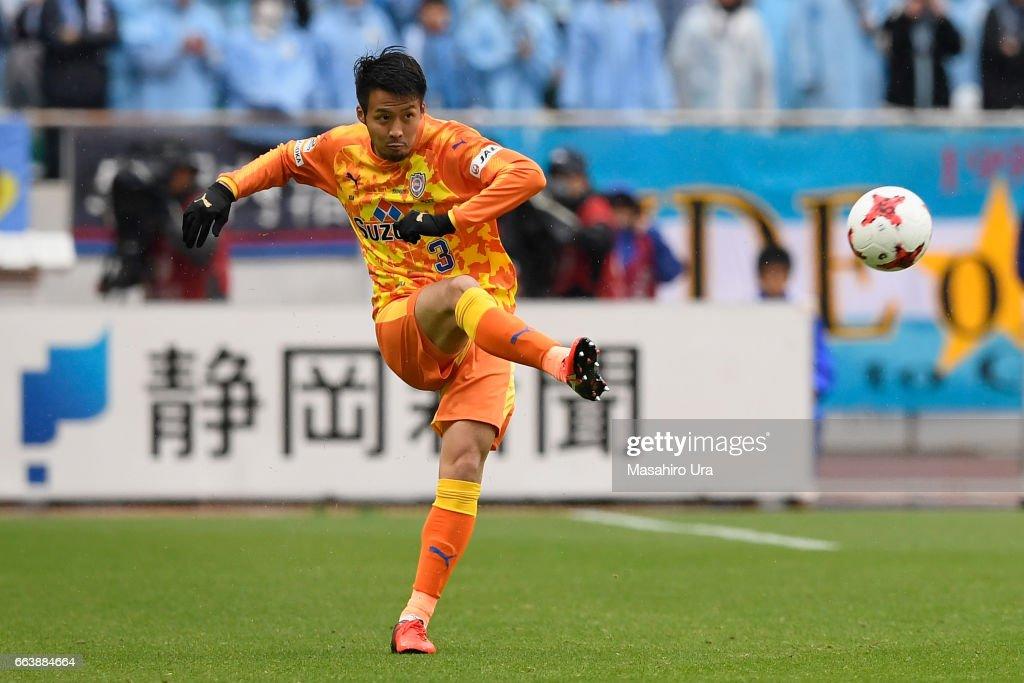 Jubilo Iwata v Shimizu S-Pulse - J.League J1 : ニュース写真