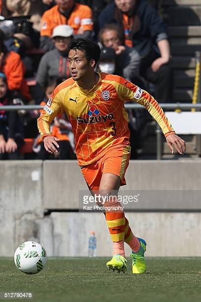 Tomoya Inukai of Shimizu SPulse in action during the JLeague second division match between Shimizu SPulse and Ehime FC at the IAI Stadium Nihondaira...