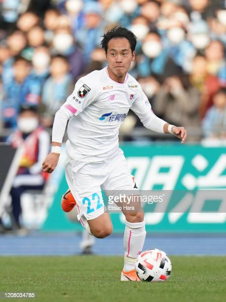 Tomoya Koyamatsu of Sagan Tosu in action during the JLeague MEIJI YASUDA J1 match between Kawasaki Frontale and Sagan Tosu at Todoroki Stadium on...