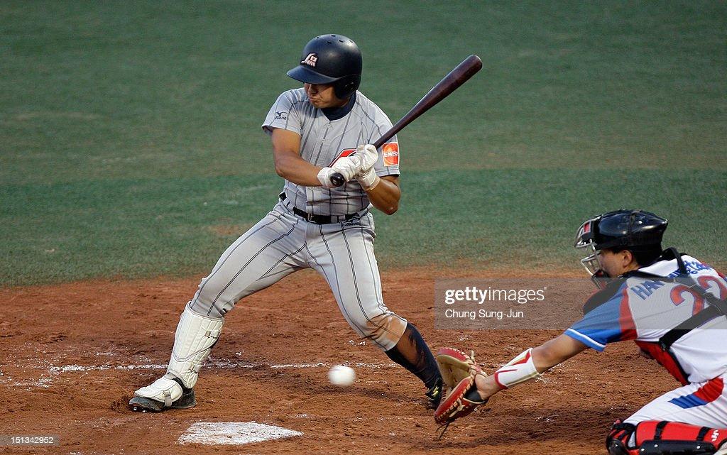 Tomoya Mori of Japan bats in the second inning during the 18U Baseball World Championship match between Japan and South Korea at Mokdong Stadium on September 6, 2012 in Seoul, South Korea.