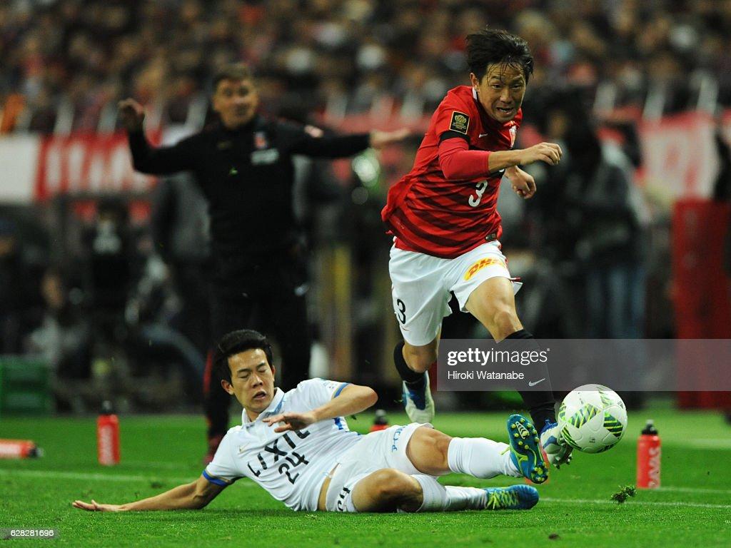 Urawa Red Diamonds v Kashima Antlers - J.League Championship Final 2nd Leg