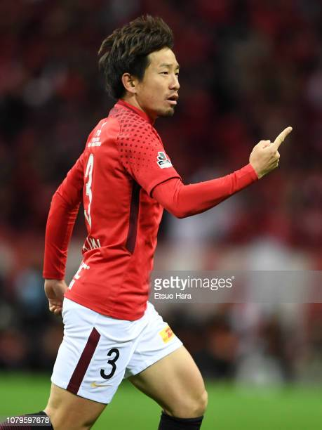 Tomoya Ugajin of Urawa Red Diamonds celebrares scoring his side's first goal during the 98th Emperor's Cup Final between Urawa Red Diamonds and...