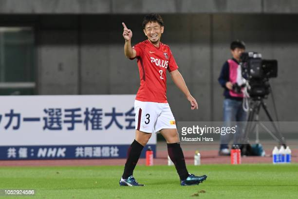 Tomoya Ugajin of Urawa Red Diamonds celebrates the first goal during the 98th Emperor's Cup Quarter Final between Urawa Red Diamonds and Sagan Tosu...