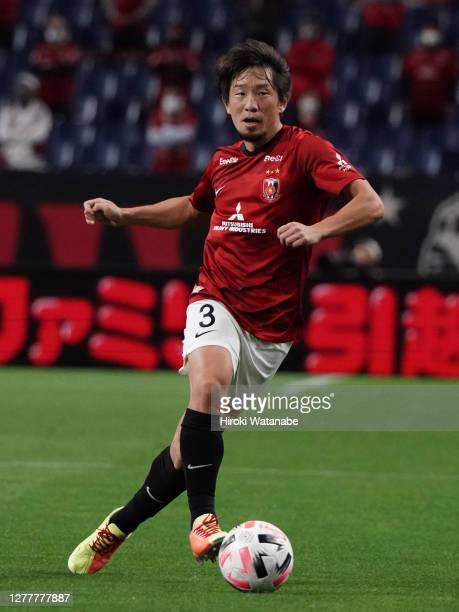 Tomoya Ugajin of Urawa Red Diamonds in action during the J.League Meiji Yasuda J1 match between Urawa Red Diamonds and FC Tokyo at the Saitama...